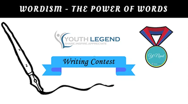 """WORDISM – The Power of Words"" Contest"