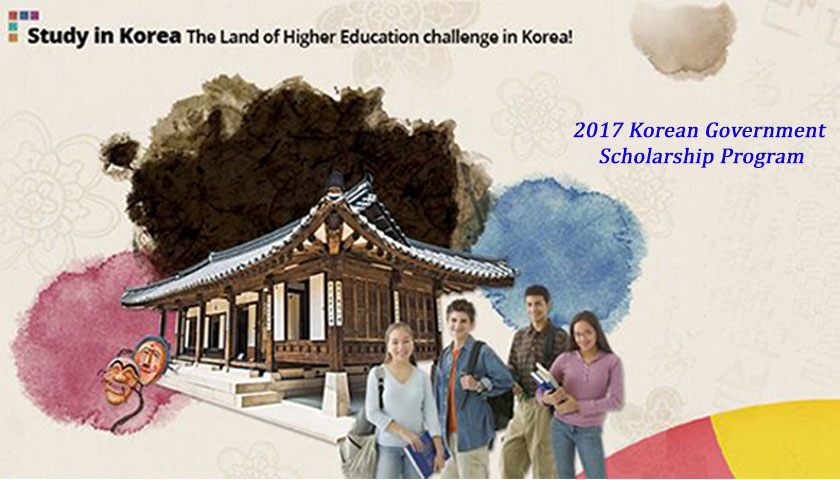 korean-2017-government-scholarship