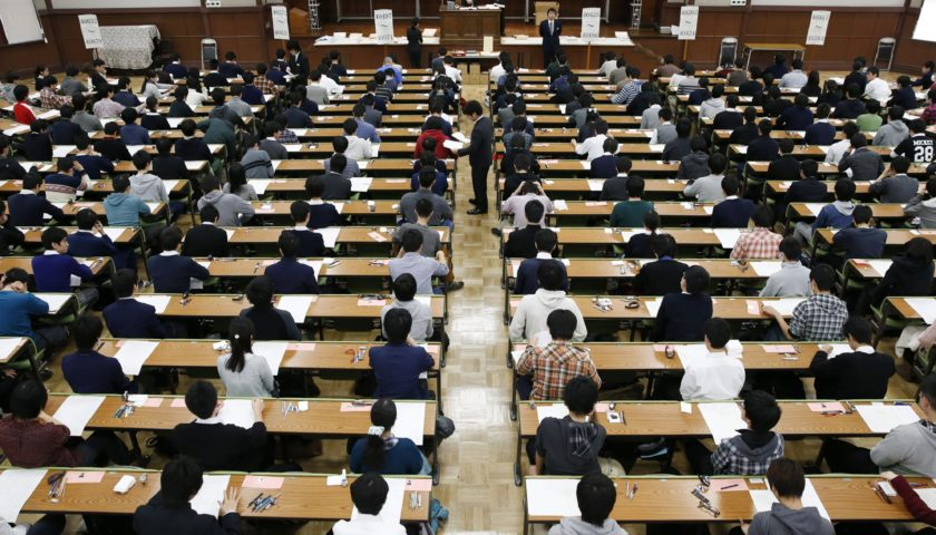 Apply for the Global Science Course at the University of Tokyo in Japan