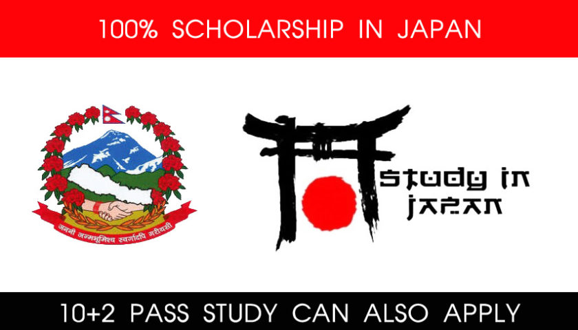 Japanese Government MEXT Scholarship 2018 for Undergraduate Courses