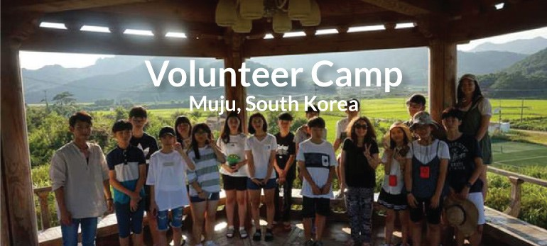 Volunteer Camp 2017 in Muju, South Korea