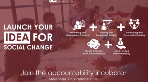 2018 Accountability Incubator Applications