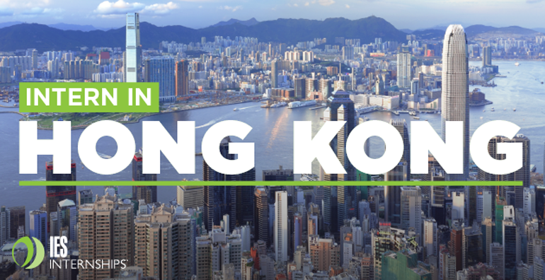 Hong Kong Internship Program – New for Summer 2018