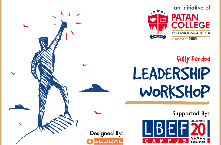 Fully Funded Leadership Workshop