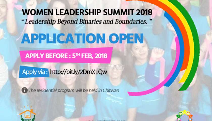 Women Leadership Summit 2018: Leadership Beyond the Binaries and Boundaries