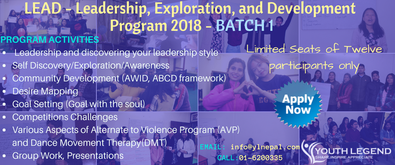 LEAD – Leadership, Exploration and Development Program – Batch 1