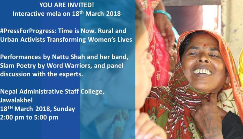 Interactive Mela : Time is Now. Rural and Urban Activists Transforming Women's Lives