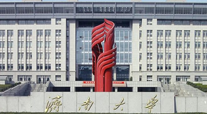 Graduate Studies Computer Science Scholarship at University of Jinan in China