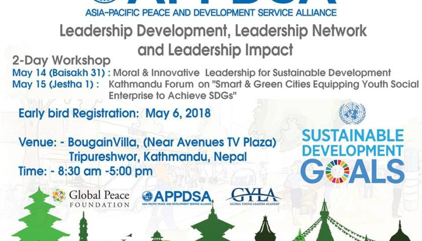 Asia Pacific Peace and Development Service Alliance (APPDSA)