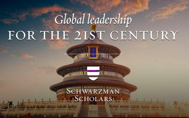 SCHWARZMAN SCHOLARS PROGRAM FOR FUTURE LEADERS