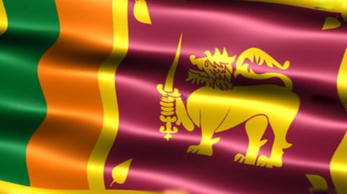 SRI LANKAN GOVERNMENT PRESIDENTIAL SCHOLARSHIPS