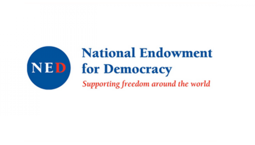 NATIONAL ENDOWMENT FOR DEMOCRACY GRANT FOR NGO 2018