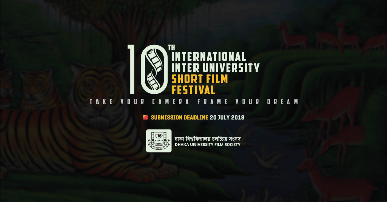 10th International Inter-University Short Film Festival 2018