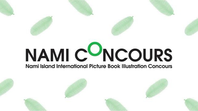 NAMI CONCOURS 2019 (International Picture Book Illustration)
