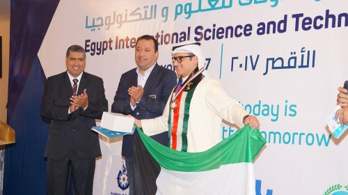 Egypt International Science and Technology Fair (EISTF)