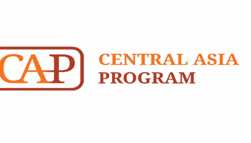 CENTRAL ASIA-AZERBAIJAN FELLOWSHIP PROGRAM 2019