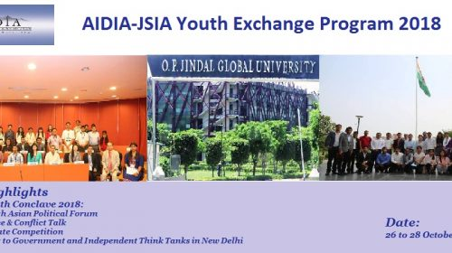 AIDIA-JSIA Youth Exchange Program 2018