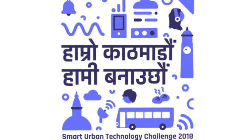 Smart Urban Technology Challenge 2018