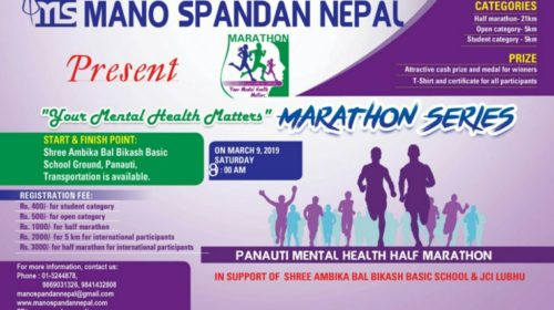 YOUR MENTAL HEALTH MATTERS Marathon